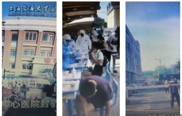 上海二甲醫院一女護士確診中共新冠病毒