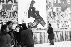 毛澤東一句話 工業部長張霖之文革被打死
