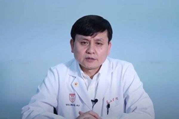 張文宏「與病毒共存」說 引發中共官媒大混戰