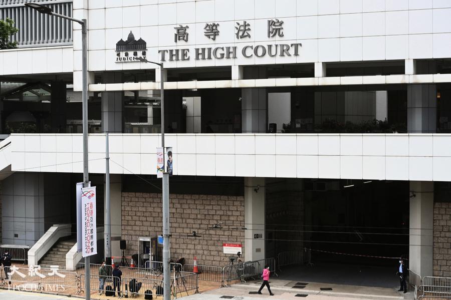 「12港人」李宇軒及29歲法律助理承認串謀勾結外國勢力罪