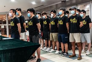 4名前港大學生會成員被控「宣揚恐怖主義」 案件今日提堂
