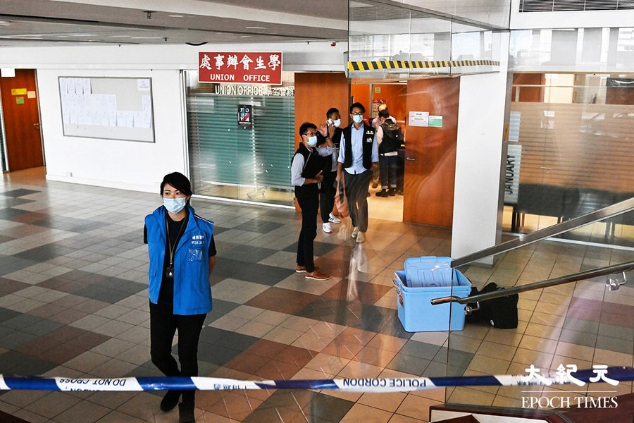 「哀悼」涉宣揚恐怖主義 4港大生提堂被拒保釋