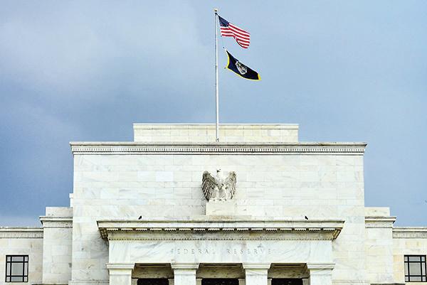 就業市場復甦 美聯儲暗示縮表 美股三指受挫 恐慌指數飆升20%