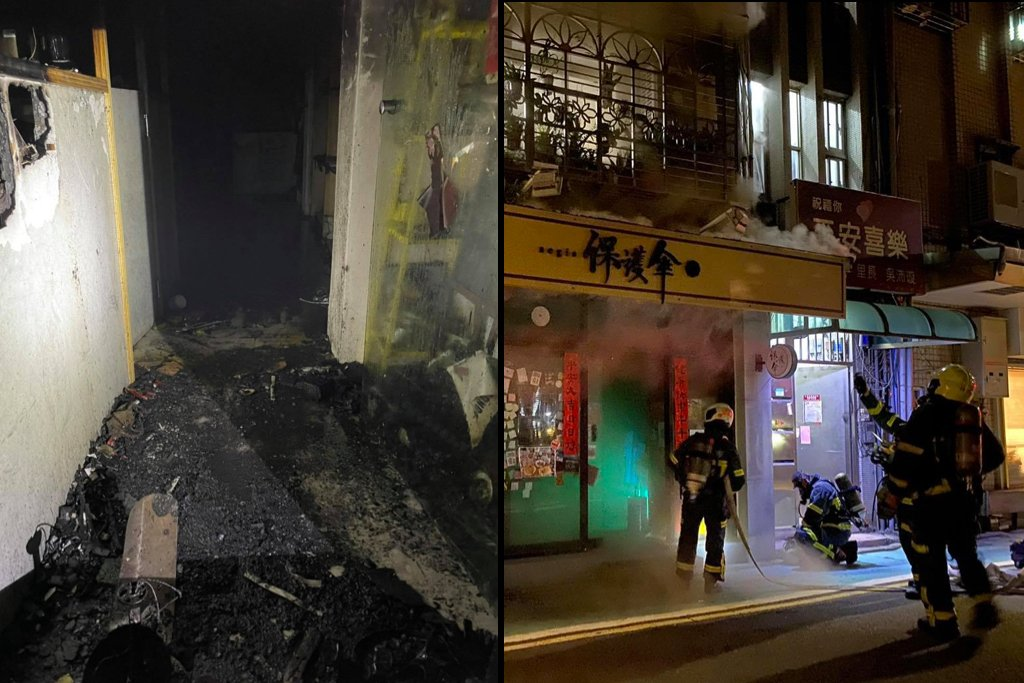 位於台北、協助在台港人的「保護傘」今日(20日)凌晨起火,全店燒焦熏黑。(保護傘Aegis Facebook圖片/大紀元合成圖)