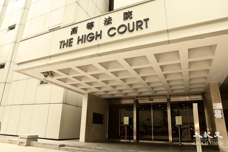4港大學生會成員涉違國安法  容頌禧保釋覆核押後至下周五