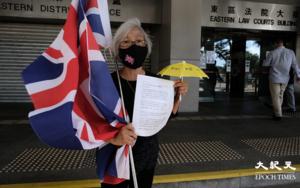 王婆婆因阻差辦公被控 未能支付保釋金 「想即時還押」