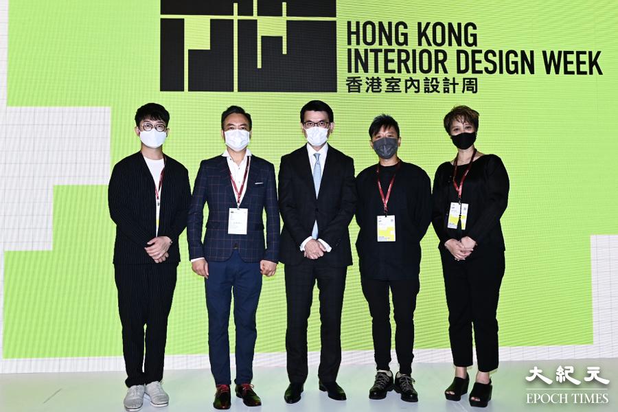 首屆「香港室內設計周」開幕 穿越古今串聯香港空間故事
