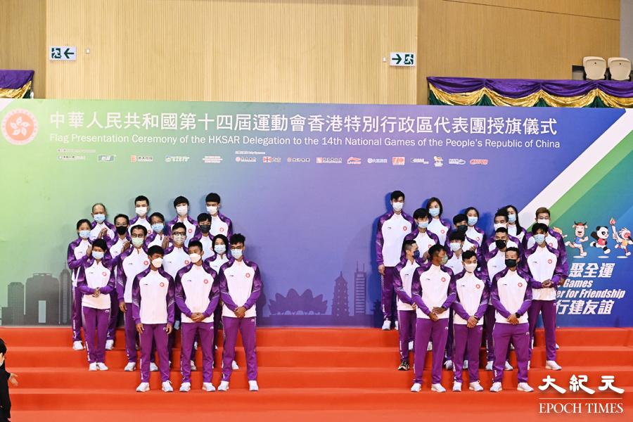 香港運動員下月出戰全運會 特首林鄭月娥主持授旗儀式
