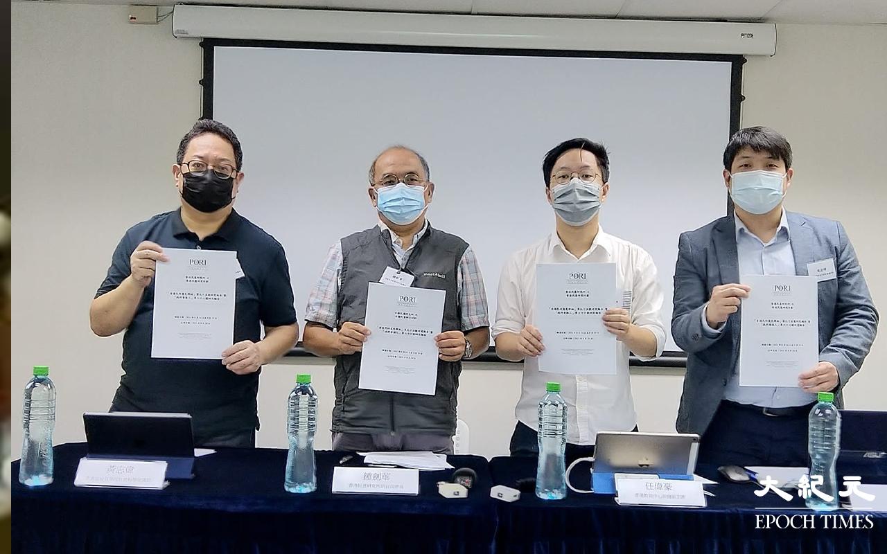 香港民研於昨日 (20日) 公布有關本港移民潮的調查結果。(唐碧琦/大紀元)