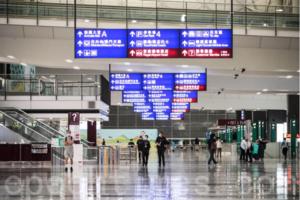 特定機場員工須接種疫苗無豁免 國泰所有員工12月前須接種