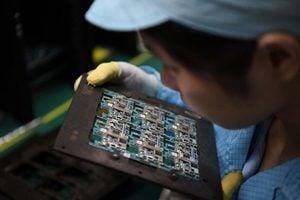 中國晶片業不斷出現爛尾 德淮半導體被拍賣