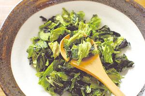 蔬菜搓鹽巴做出美味料理