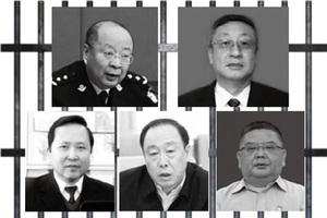 一個溺亡 一個投案 黑龍江兩政法高官同日出事【影片】