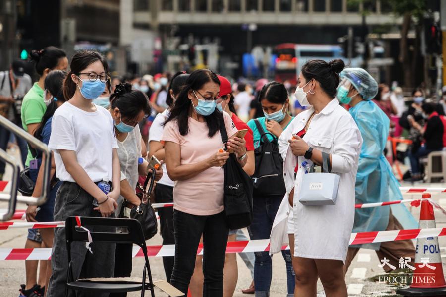 菲律賓稱港府月底容許菲傭來港 公會擔心檢疫酒店房間不足
