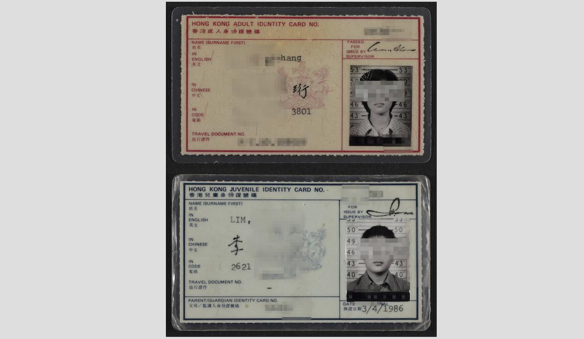 圖為1973年起簽發的新膠面身份證。由於當時出現青少年非法互換身份證以規避法定工作年齡而就業,新膠面兒童身份證上的相片及全名有助核實持證人身份。(政府新聞處)