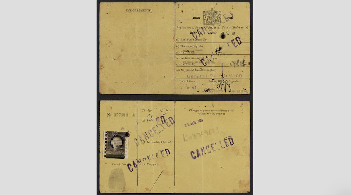 圖為1949年起簽發的紙質身份證,除了持證人的姓名、性別、相片、身份證號碼之外,還載有其住址和職業等資料。(政府新聞處)