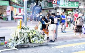大埔奪命交通意外 街坊自發悼念 嘆安全島保護設施不足(多圖)