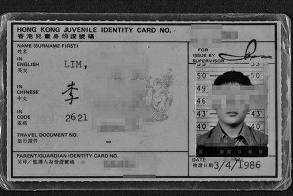 檔案處推「言歸證傳」展覽 回顧身份證70年歷史