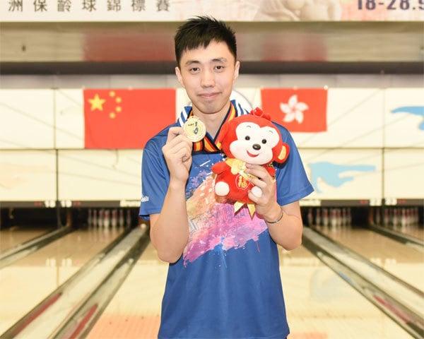 麥卓賢以5,378分(平均224.08分)贏得全能賽金牌,個人在今屆比賽暫時奪得3金、1銅。(香港保齡球總會提供)
