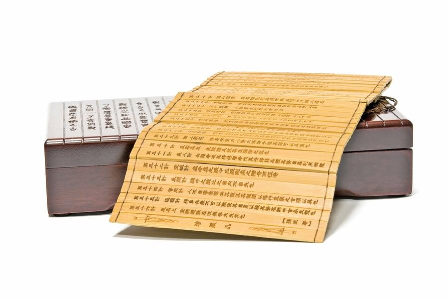 《三字經》讀書筆談(十七)