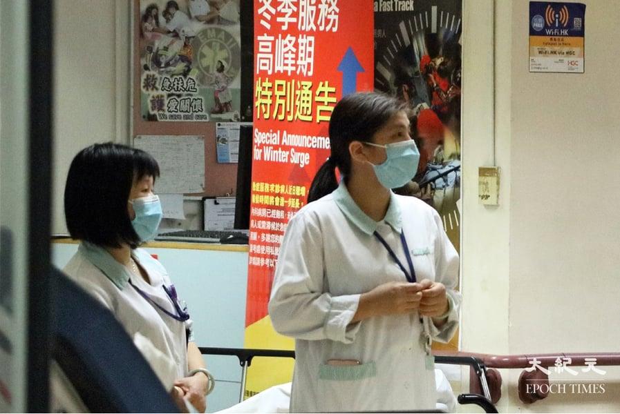 協會指逾五成護士考慮移民 憂業界青黃不接促政府增加培訓