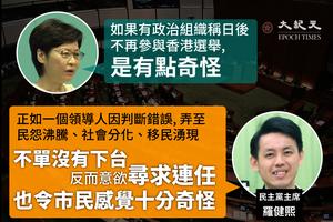 羅健熙:有領導人弄至民怨沸騰 卻想尋求連任 令人十分奇怪