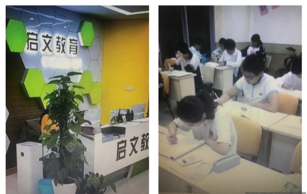 上海啓文教育宣布破產 家長組建維權群