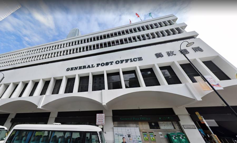 香港郵政暫停寄往大陸部分地區的平郵服務