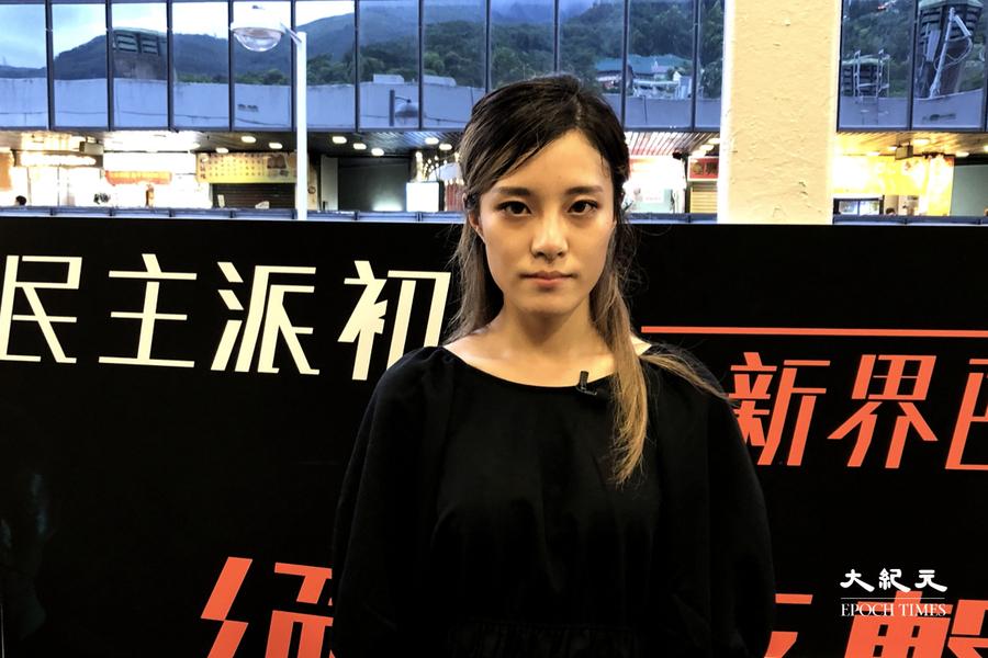 黃子悅等15人被控暴動 法官反對分拆案件 排至2023年3月開審