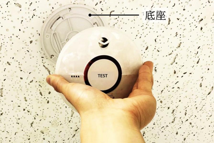 新消防裝置規例9月1日生效  消防處鼓勵市民使用獨立火警偵測器