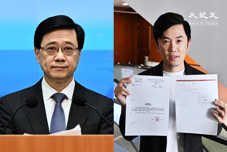 鄭松泰被DQ 指收到1cm厚的詢問文件 涉過往言論及倒插國旗事件