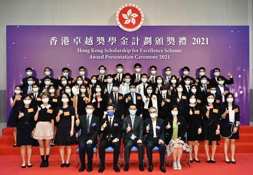 第七屆「香港卓越獎學金」今頒獎69名學生獲獎學金往海外升學