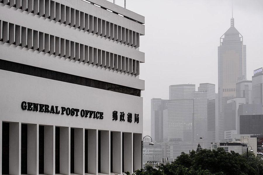 香港郵政:寄往阿富汗的郵遞服務暫停