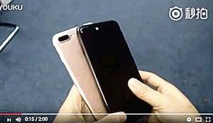 山寨iPhone7 Plus機  酷似真貨難分辨