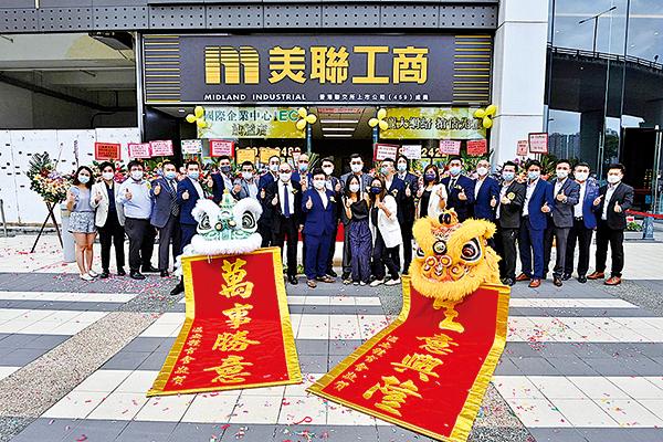 美聯工商舖上半年收益2.8億港元 黃建業之子黃耀銘出任執行董事