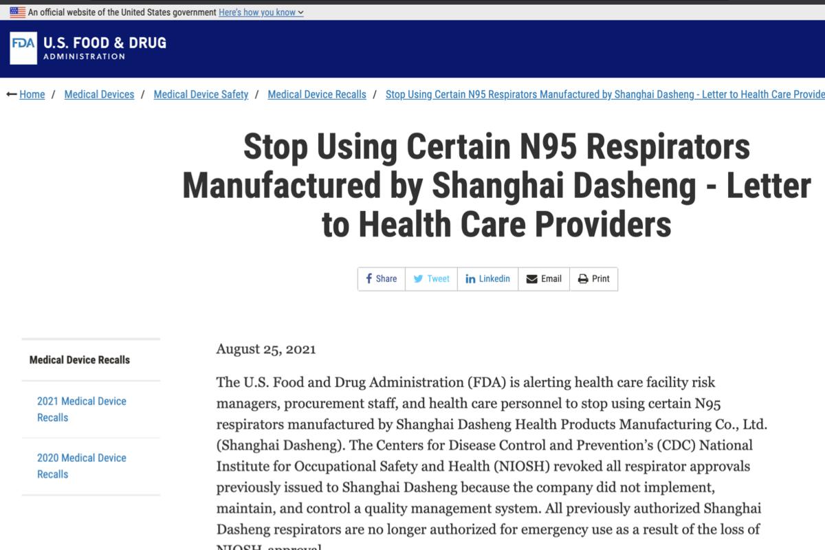 美國食品和藥物管理局(FDA)25日發文公布一封「停止使用上海大盛生產的部份N95防護口罩-致醫保人員的信」。(FDA網站截圖)
