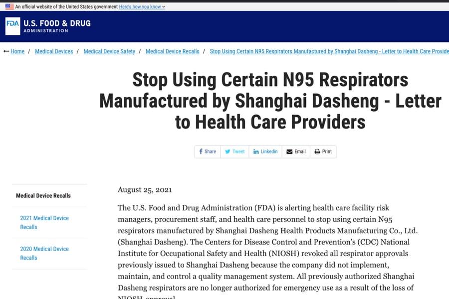 FDA:醫護人員應停用有問題上海大勝N95口罩(附批號)