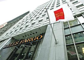 富國銀行被索賠26億美元