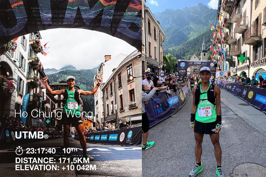 香港越野跑名將黃浩聰UTMB世界排名11 男子組第10名  亞洲最快