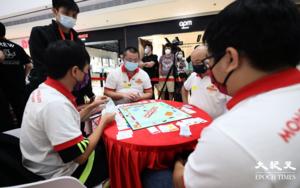 大富翁85週年香港大賽總決賽及頒獎典禮 山頂廣場舉行