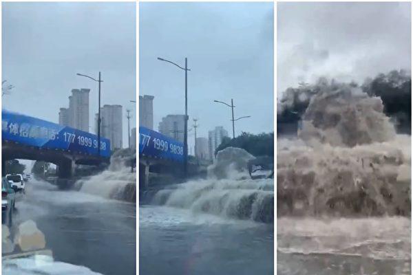 鄭州8月29日再遭暴雨,航海路隧道形成瀑布,下午一點時鄭州航海路隧道因積水封閉。(視頻截圖,大紀元合成)