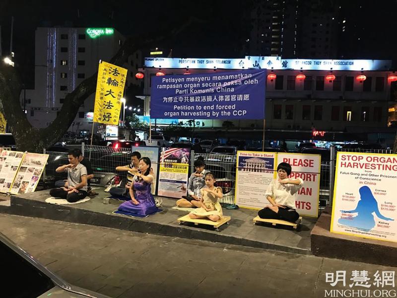 吉隆坡法輪功真相點 吸引遊客