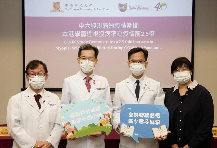 疫下學童近視發病率增1.5倍