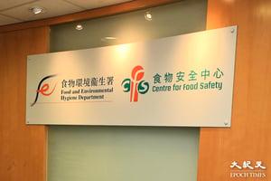 食安中心公布7月份食物安全報告 整體合格率為99.8%