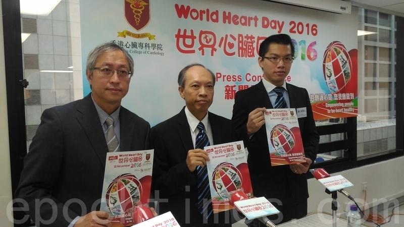 昨日是世界心臟病日,香港心臟專科學院院長李樹堅醫生(中)表示,全港現時約有86萬人患高血壓,有研究發現,約八成頑固高血壓者患睡眠窒息症。(王文君/大紀元)