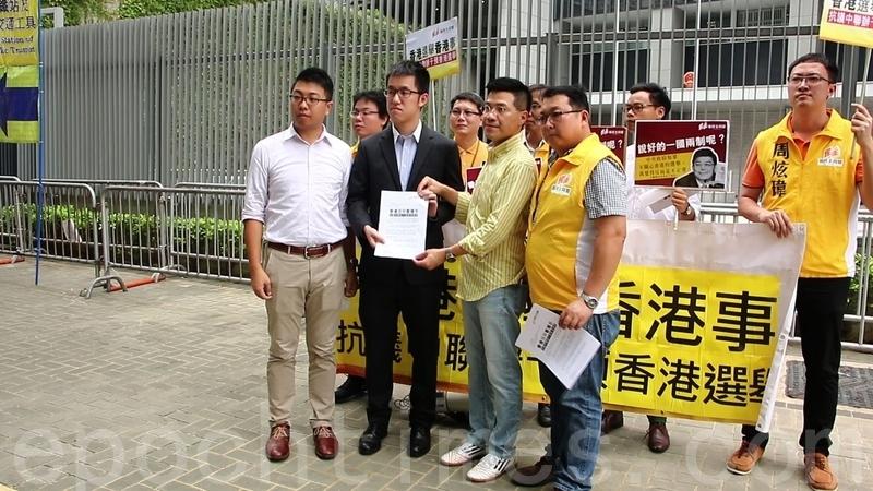 昨日一批新民主同盟成員遊行到政府總部,抗議中聯辦及北京粗暴干預香港選舉。他們要求特區政府捍衛一國兩制,讓香港有公平公正的選舉。(蔡雯文/大紀元)