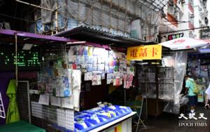 電話卡實名制明起實施 小商戶稱對生意不樂觀或轉行(影片)