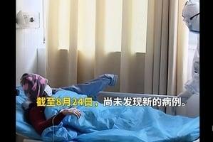 山東濱州發現炭疽確診病例 一名14歲學生死亡