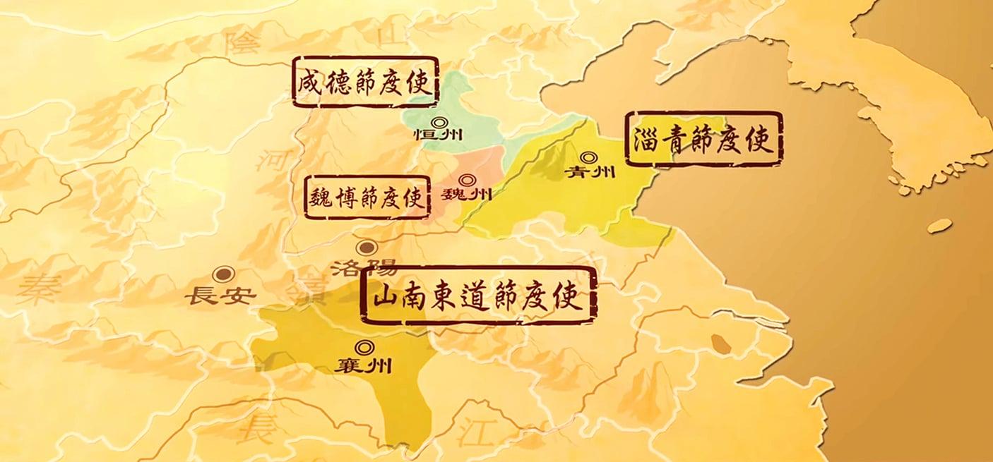 德宗時,四鎮聯合發動叛亂,史稱「四鎮之亂」。