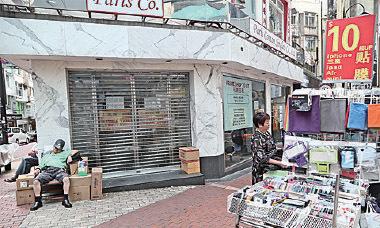 曾經是大陸出境首選的香港,近年來旅遊人數減少,令黃金周購物擁擠景象不再。(余鋼/大紀元)